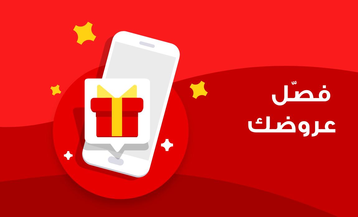 Home Page | Vodafone Egypt | Vodafone Egypt