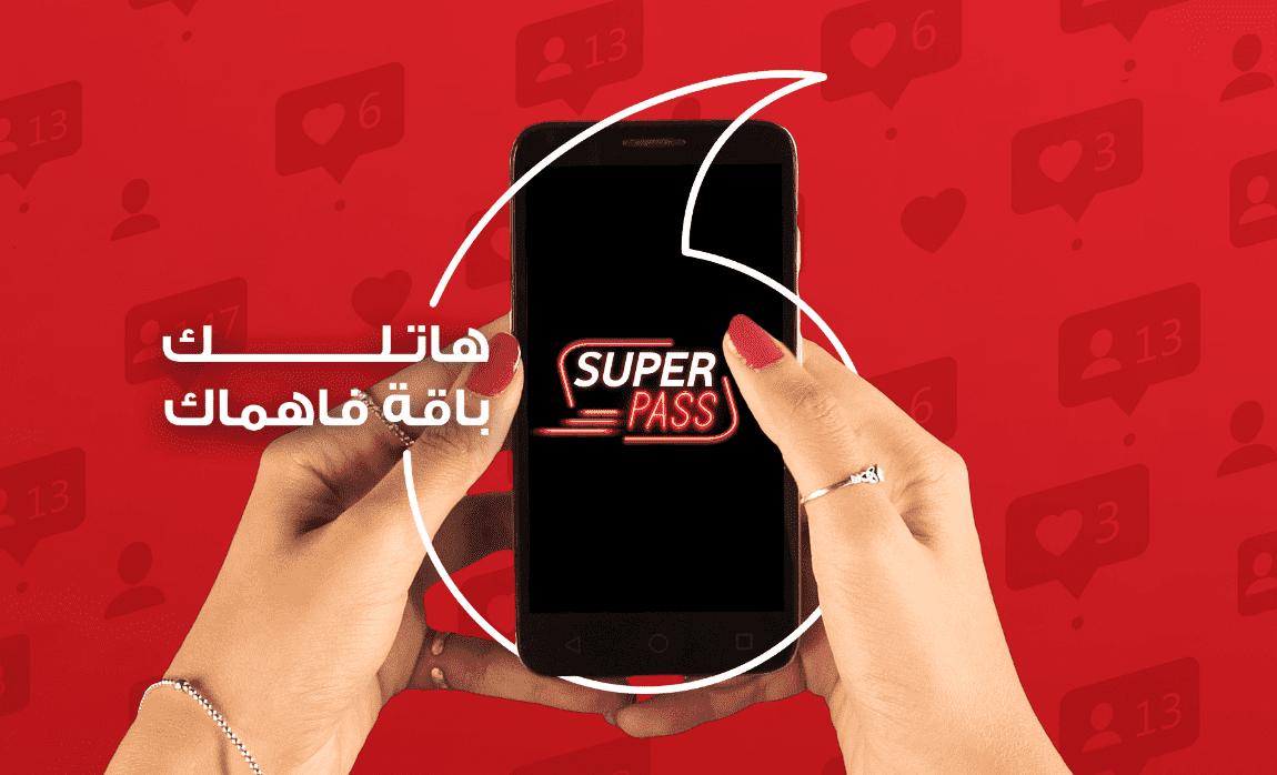 ڤودافون مصر موبايلات موبايل انترنت شركات